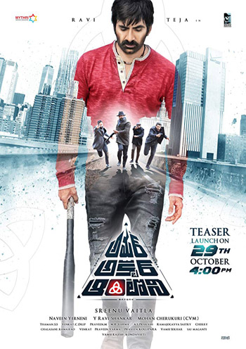 Amar Akbhar Anthoni 2018 ORG Hindi Dubbed HDRip 720p 1GB