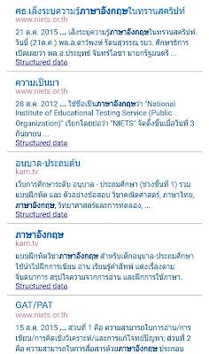 ค้นหาความรู้ ข่าวการศึกษา เนื้อหาวิชาและแนวข้อสอบต่างๆ ได้ที่นี่