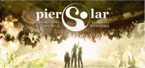 Pier Solar and the Great Architects Full Patch ~ Download ...