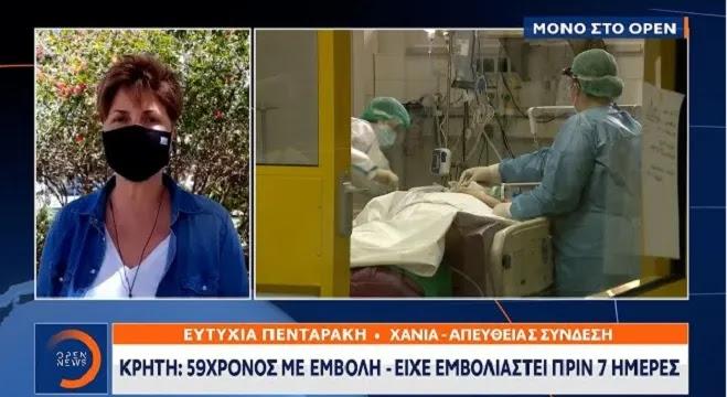 Κρήτη: έπαθε πνευμονική εμβολή – Μία εβδομάδα πριν είχε εμβολιαστεί: «Ήμουν ένα βήμα πριν τον θάνατο»