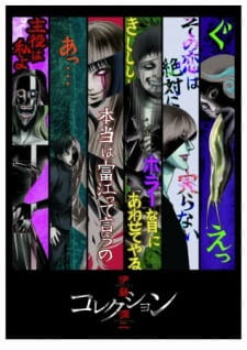 Itou Junji: Collection Opening/Ending Mp3 [Complete]