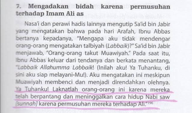 Syiah Menuduh Muawiyah telah Melakukan Bid'ah