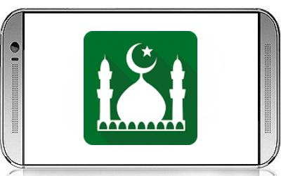 تطبيق مسلم برو بريميوم