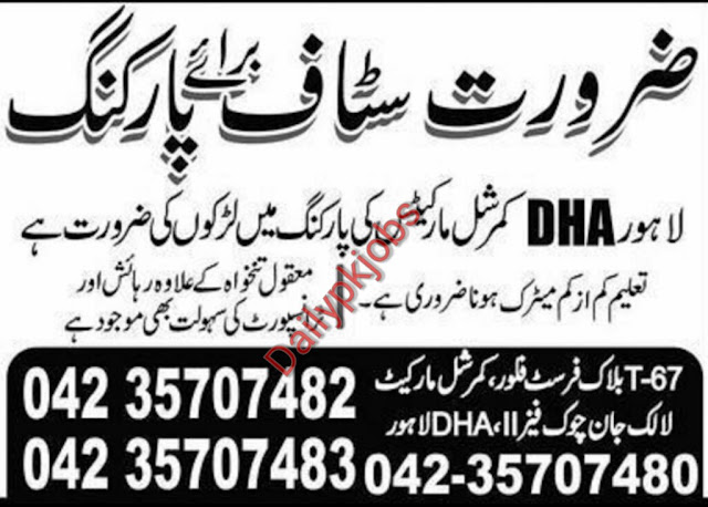 Latest DHA Commercial Market Jobs Apply