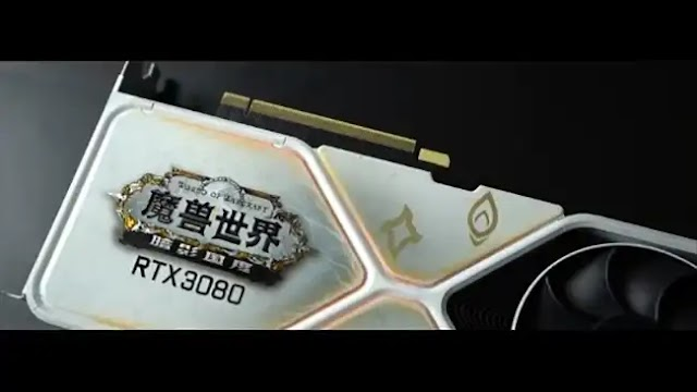 """Nvidia launches """"World of Warcraft: Kingdom of Shadows"""" custom RTX3080 graphics to help you travel the other side"""