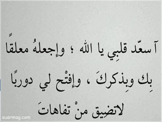 احلى بوستات للفيس بوك مكتوبه 11 | Best written Facebook posts 11
