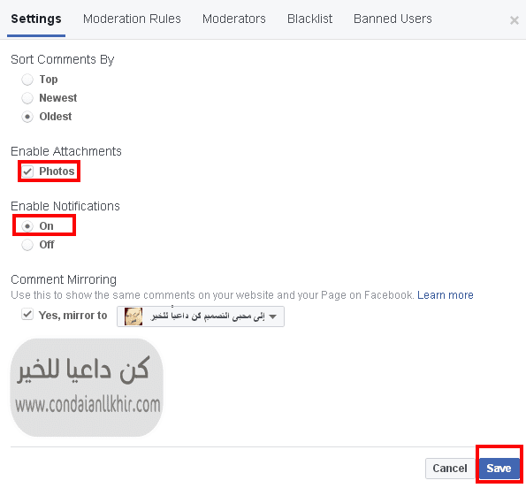 facebook-comment-box to blogger