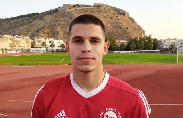 Ο ταλαντούχος τερματοφύλακας Δημήτρης Σκαφίδας υπέγραψε με το Ναύπλιο 2017