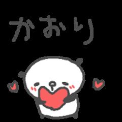 Kaori cute panda stickers!