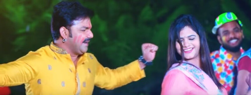 अरे मोरे साली / Are More Sali Lyrics Hindi - Pawan Singh