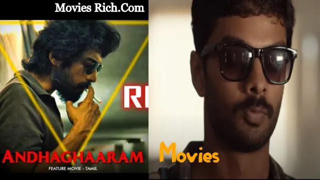 Andhaghaaram Movie Online Watch Netflix