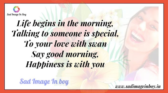 Good Morning Wife Quotes | good morning sms for wife