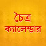 Chaitra Bengali Calendar