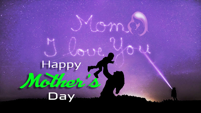 mothers day, mother, world mothers day, respect mothers, love mothers, care mothers, mothers day quotes, mother is god