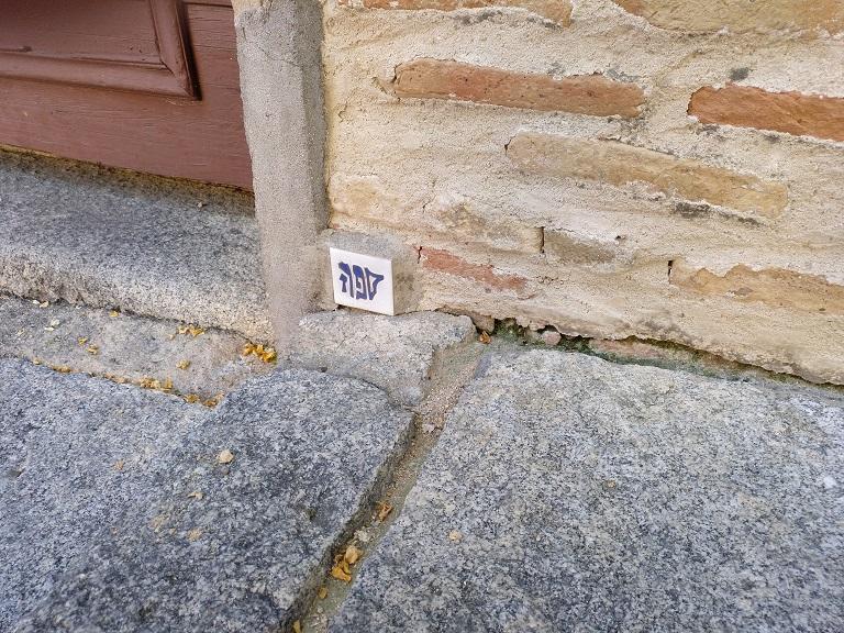 Azulejo en la Judería de Toledo