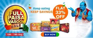 JioMart 33% off deals
