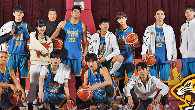 Download Variety Show Handsome Tigers Batch Subtitle Indonesia