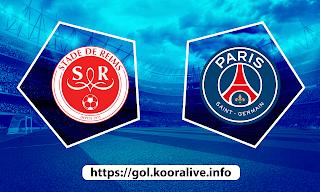 مشاهدة مباراة باريس سان جيرمان ضد ريمس 16-05-2021 بث مباشر في الدوري الفرنسي