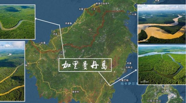 Katanya RI Pro China Biayai Ibu Kota Baru, Kok Bisa?