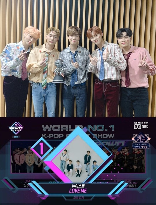 As expected, NU'EST 'LOVE ME' bring their 2nd trophy on M!Countdown in this succesful comeback!