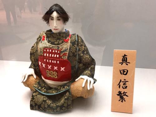 真田信繁の糸締め人形