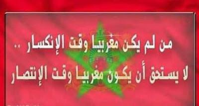 """هام وعاجل قضية """"بيغاسوس"""".. المغرب سيباشر إجراءات قانونية أمام المحاكم الإسبانية"""