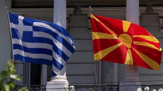 Το χάσμα Ελλάδας και Σλαβομακεδόνων