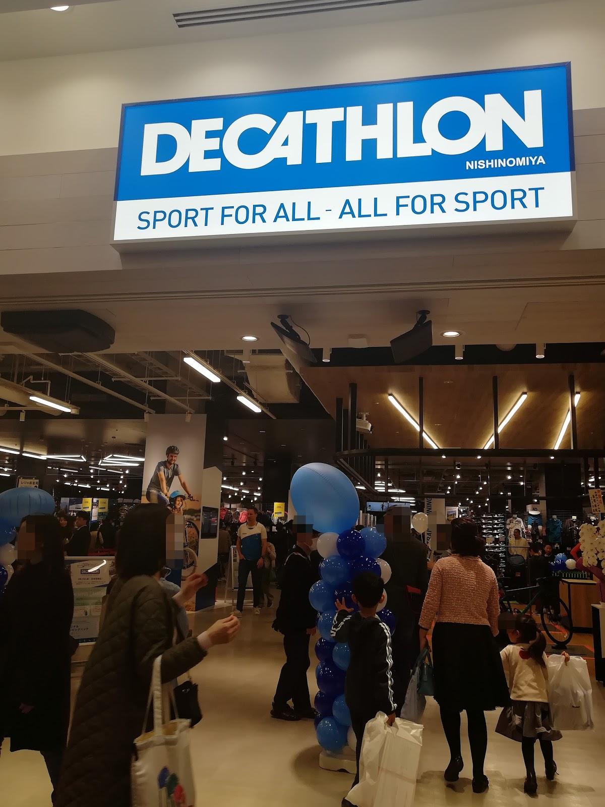 デカトロン西宮店・オープン初日に行ってきました。