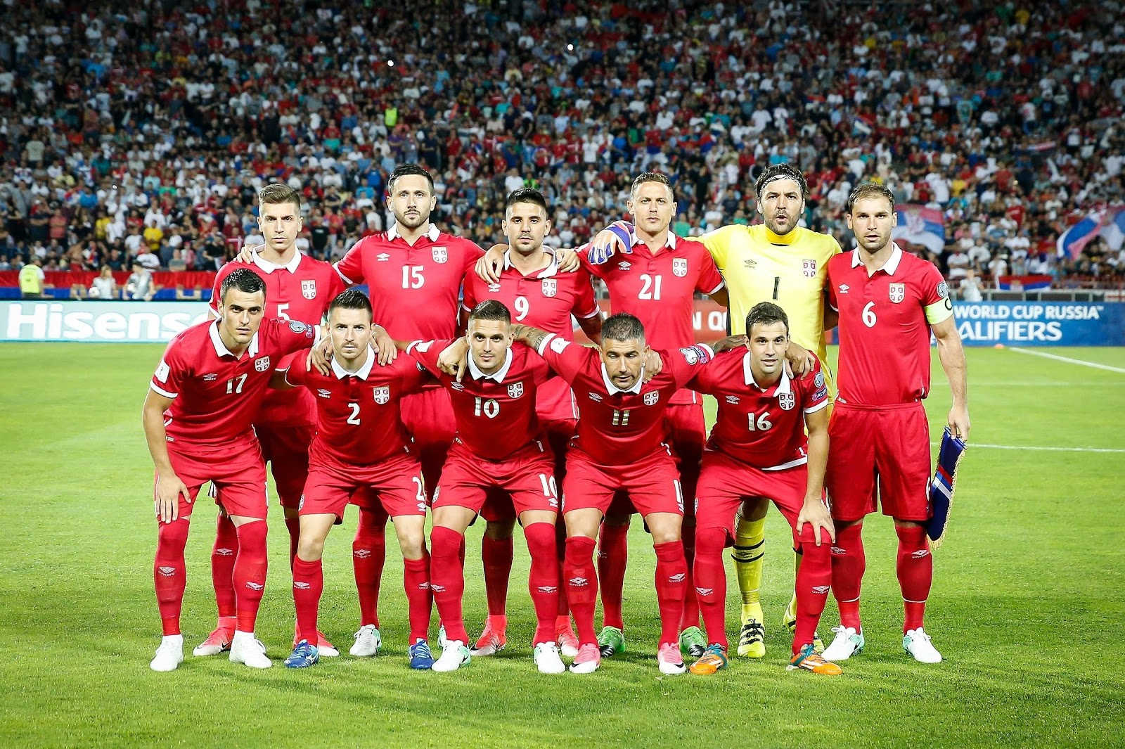 Information about Serbia Team 2018