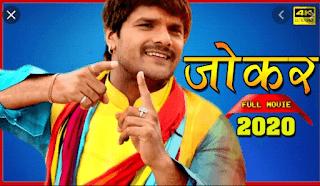 bhojpuri ke comedy