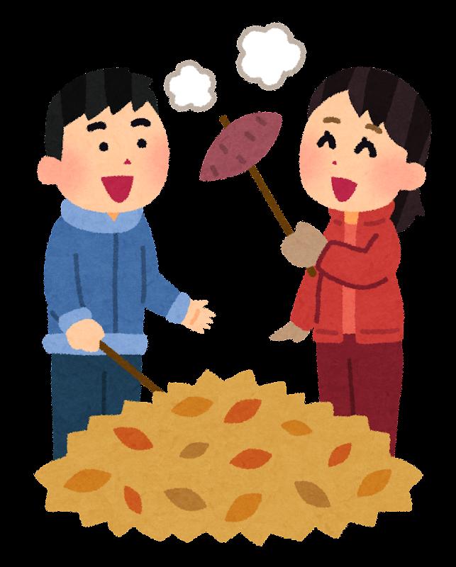 落ち葉で焼き芋を焼く人のイラスト かわいいフリー素材集