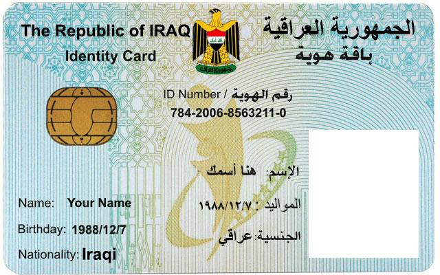حل مشكلة الهوية في الفيس بوك 2017 لكل الدول العربية