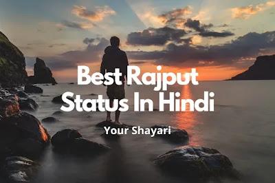 Best Ever Rajput Status In Hindi