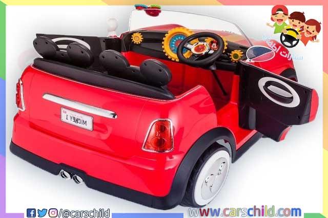 سيارات اطفال ديزني لاند