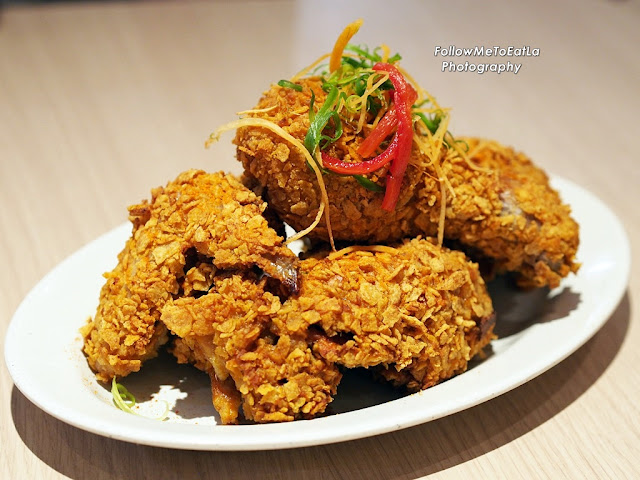 "Mouth-watering Super Crunchy ""Ayam Rangup Berapi"""