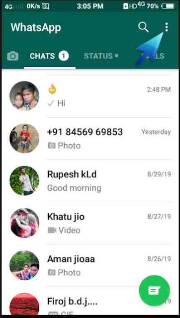 DP full form in hindi - DP means in hindi - DP का full form क्या होता है?