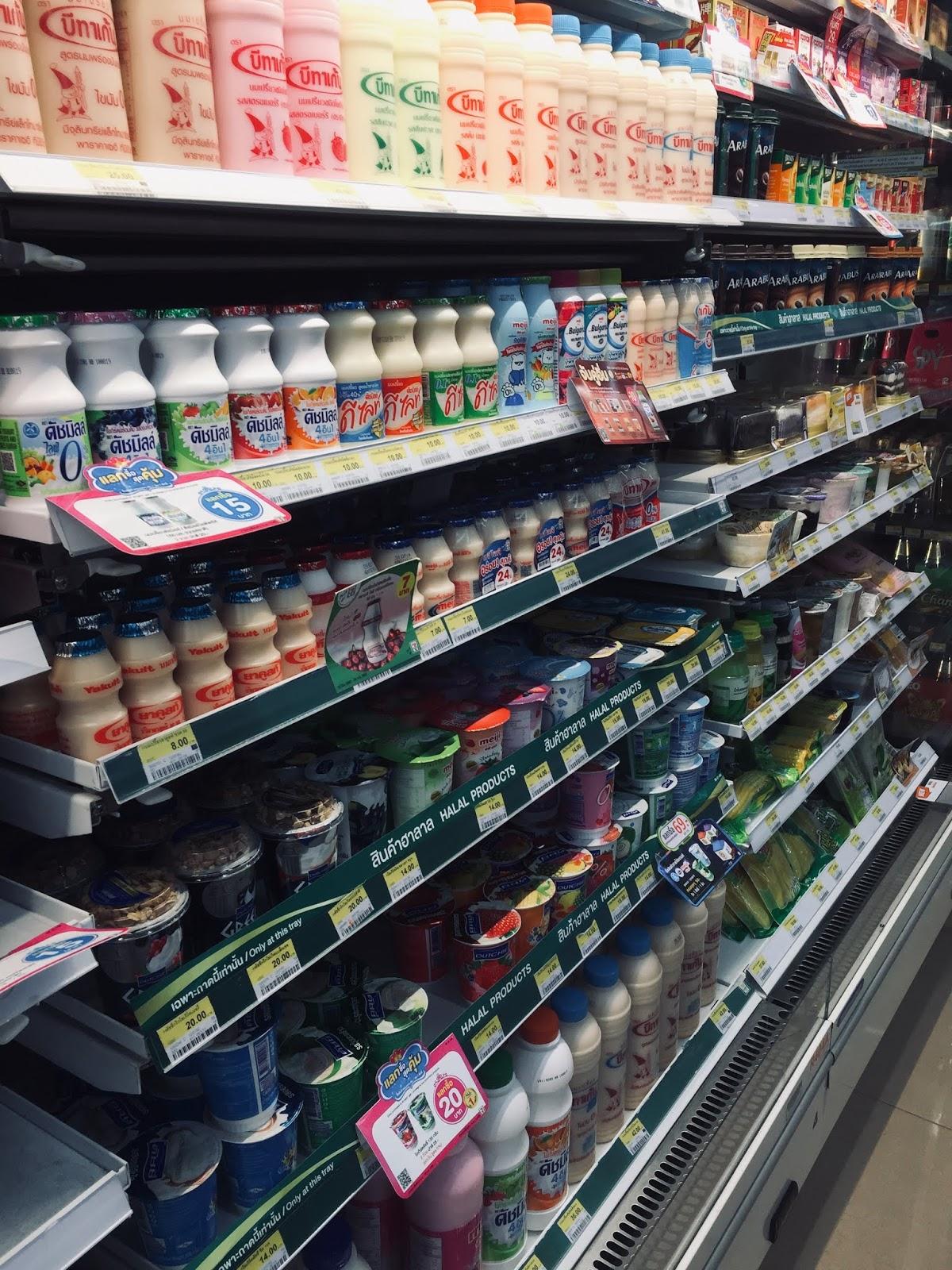 Makanan Halal Di 7 Eleven Thailand