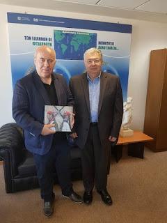 O Γενικός  Γραμματέας Αποδήμου  Ελληνισμού, Γιάννης Χρυσουλάκης, με τον Πρόεδρο της Ελληνικής Κοινότητας Βερολίνου, Παναγιώτη Ματλή.
