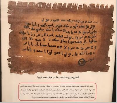 Sejarah perkembangan surat dunia