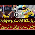 Shahid Afridi 102 runs in 42 balls in England County netwest blast T20 Tournament