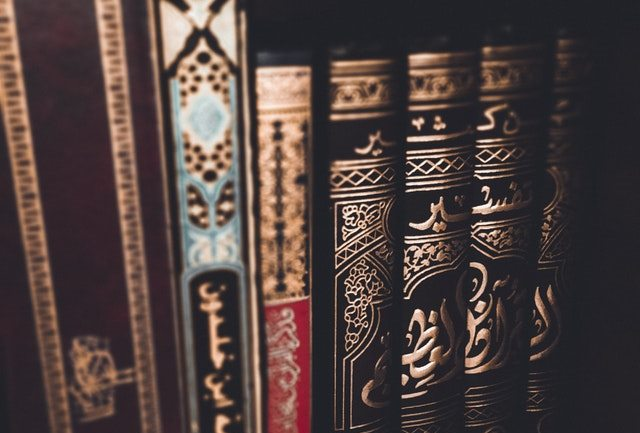 Kumpulan Artikel Dalam Buku Motivasi Hadis Nabi