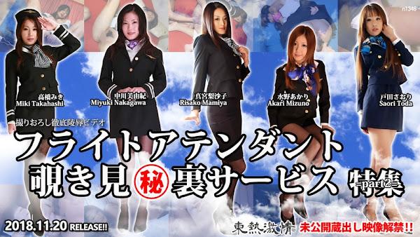 Tokyo Hot n1346