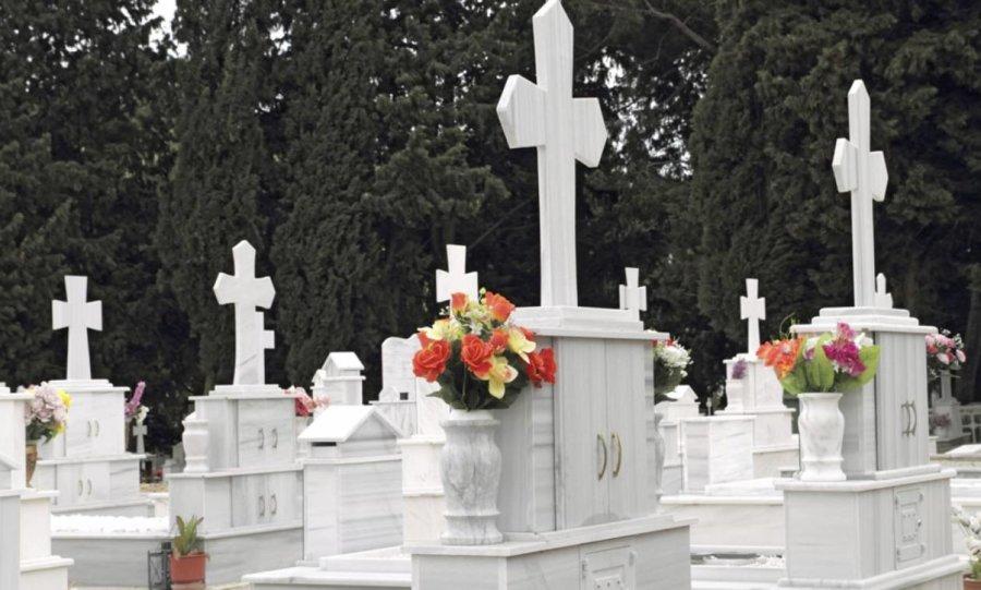 Ανακοίνωση για λειτουργία Κοιμητηρίων Δήμου Λαρισαίων