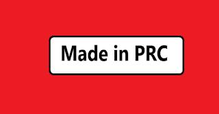 """ماذا يعني """"صنع في جمهورية الصين الشعبية""""؟ made in p.r.c"""