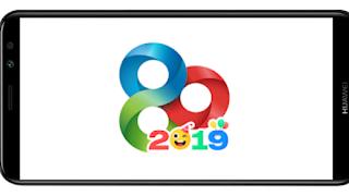 تنزيل برنامج GO Launcher - 3D parallax Themes & HD Wallpapers VIP pro  مدفوع ومهكر و بدون اعلانات بأخر اصدار