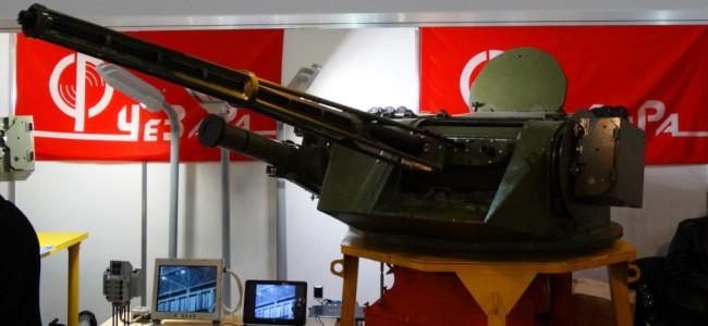 Бойовий модуль БМ-7 Десна