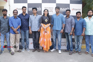 Maanagaram Movie Press Meet Stills  0027.jpg