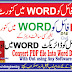 PDF To Word Converter ,Convert PD To Word Without Any Software ,