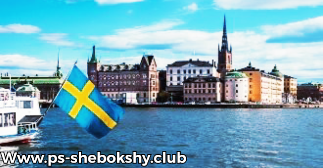 أهم عشر نصائح للوافدين الجدد الي السويد ٢٠٢٠