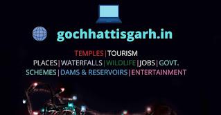 LATEST CHHATTISGARHI MOVIES 2020| बेनाम बादशाह छत्तीसगढ़ी फिल्म